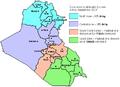 Iraq 2003 occupation1.png