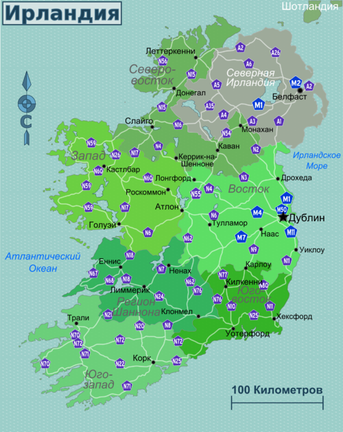 Ireland regions map (ru).png