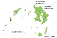 Isen in Kagoshima Prefecture.png