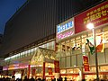 IsetanFF from Kichijoji Night.jpg