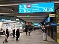 Iso Omena bus terminal.jpg