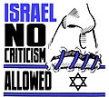 Israel criticism not allowed by latuff2.jpg