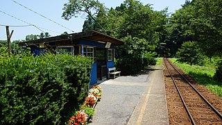 Itabu Station Railway station in Ichihara, Chiba Prefecture, Japan