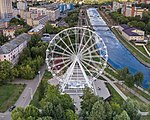 Ivanovo asv2018-08 img59 aerial view.jpg
