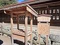 Izumo-taisha shrine, Izumo City; March 2014 (21).jpg