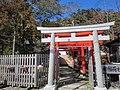 Izumo-taisha shrine, Izumo City; March 2014 (28).jpg