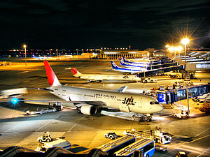 Chubu Centrair International Airport - JAL and ANA operations at Chubu International Airport