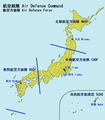 JASDF Air Defense Force.png