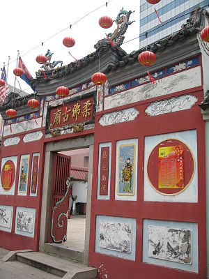 Johor Bahru Old Chinese Temple - The Johor Bahru Old Chinese temple.