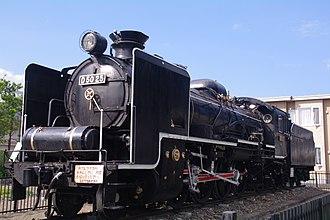 JNR Class D50 - Image: JNR D50 25