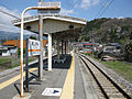 JRCentral-Gotemba-line-Ashigara-station-platform-20100408.jpg