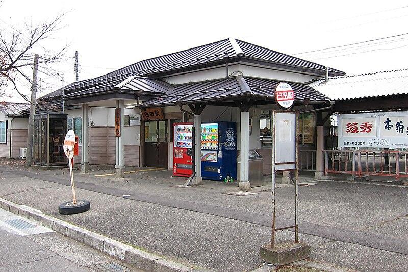 File:JRE-Koumi-Line-Usuda-Station.jpg