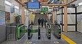 JR Chuo-Main-Line Okubo Station South Gates.jpg