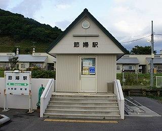 Seppu Station Railway station in Niikappu, Hokkaido, Japan
