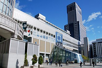 Sapporo Station - The south side of Sapporo Station in October 2009