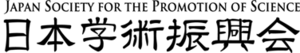 Japan Society for the Promotion of Science - Image: JSPS logotype