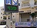 Jaffa Amiad Market 49.jpg
