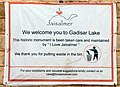 Jaisalmer-Gadhisar Lake-01-Sign-20131011.jpg