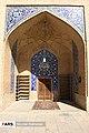 Jam'e Mosque of Shahrekord 13970529 05.jpg