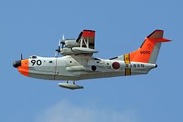 Japan - Navy Shin Meiwa US-1A.jpg