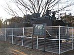 Japanese-national-railways-C11-304-20110117.jpg