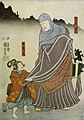 Japanese art, from- The Big T 1933 (page 55 crop).jpg