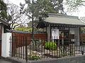 Jardín Japonés 5.JPG