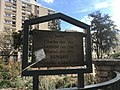 Jardin des trois Renard (Lyon).JPG