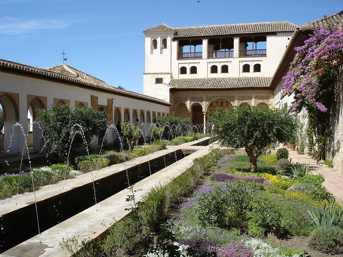 Hotel Granada Espagne