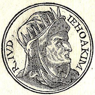 Jehoiakim King of Judah