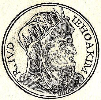 Jehoiakim - Jehoiakim from Guillaume Rouillé's Promptuarii Iconum Insigniorum, 1553