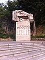 Jeoldusan Martyr's Grounds, Seoul, Korea (14705216454).jpg