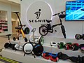 Jersey Gardens Mall 24 - Segway.jpg