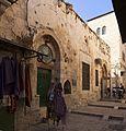Jerusalem KhalidiLibrary JA0r.jpg