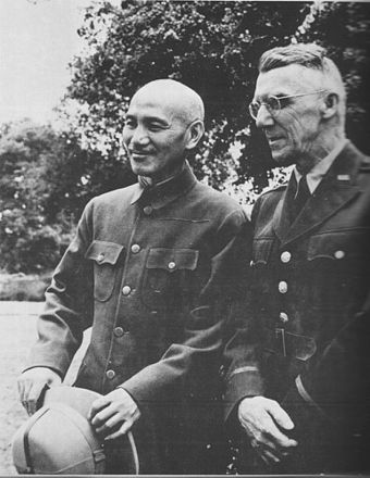 Generalissimo Chiang Kai-shek and General Joseph Stilwell, Allied Commander-in-Chief in the China theatre from 1942-1945 JiangJieshiYStilwellEnMaymyoAbril1942.jpg