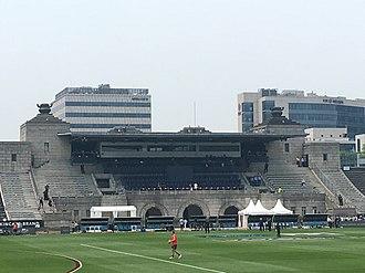 Jiangwan Stadium - Image: Jiangwan Stadium main grandstand