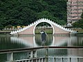 Jindai Bridge, Dahu Park 大湖公園錦帶橋 - panoramio.jpg