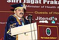 Jitendra Singh addressing at the 6th convocation ceremony of the Post Graduate Institute of Medical Education and Research (PGIMER) Dr. Ram Manohar Lohia Hospital, in New Delhi.jpg