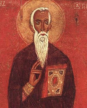 English: St. John Climacus Русский: Иоанн Лест...