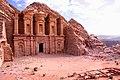 Jordan 2011-02-07 (5573565392).jpg