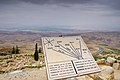 Jordan 2011 - Biblical.jpg