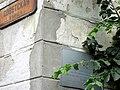 Kомплекс гражданских зданий на Романовской горке 3.jpg