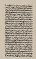 Kašf al-haqā'iq fī hisāb al-daraj wa-al-daqā'iq.png