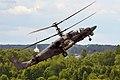 Ka-52 (14509523096).jpg