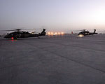 Kabul International Airport in July 2010.jpg
