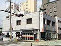 Kagawa Bank Bentenchō Branch.jpg