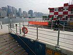 Kai Tak Ferry Pier Close view.jpg