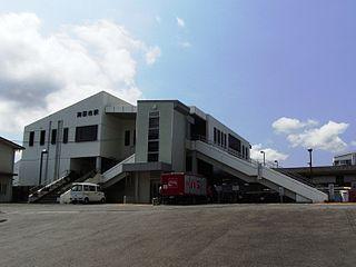 Kaitaichi Station Railway station in Kaita, Hiroshima Prefecture, Japan