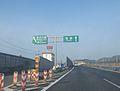 Kakogawa-Bypass Kakogawa-Nishi ramp.JPG