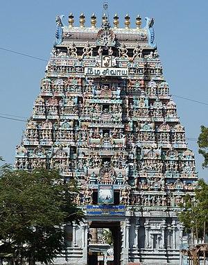 Karur district - Kalyana Pasupatheeswarar Temple